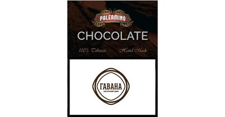 Palermino Chocolate