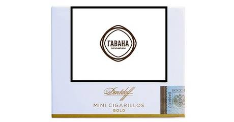 Davidoff Mini C'llos Gold Сигариллы*20